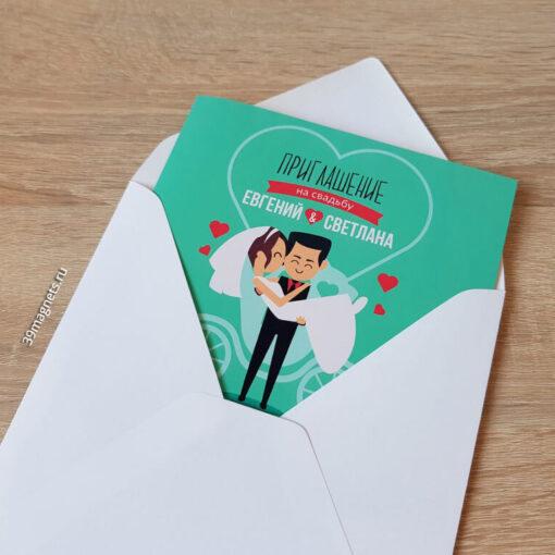 Заказать Приглашение на свадьбу «Жених и невеста 4» онлайн