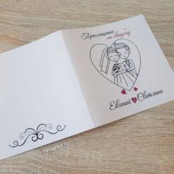 Приглашение на свадьбу «Жених и невеста 3»