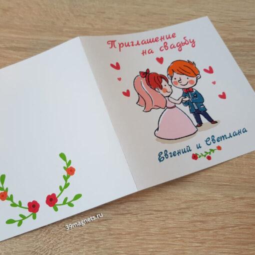 """пригласительные на свадьбу """"Милые"""" купить"""