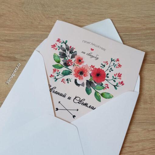 Приглашение на свадьбу «Маки»