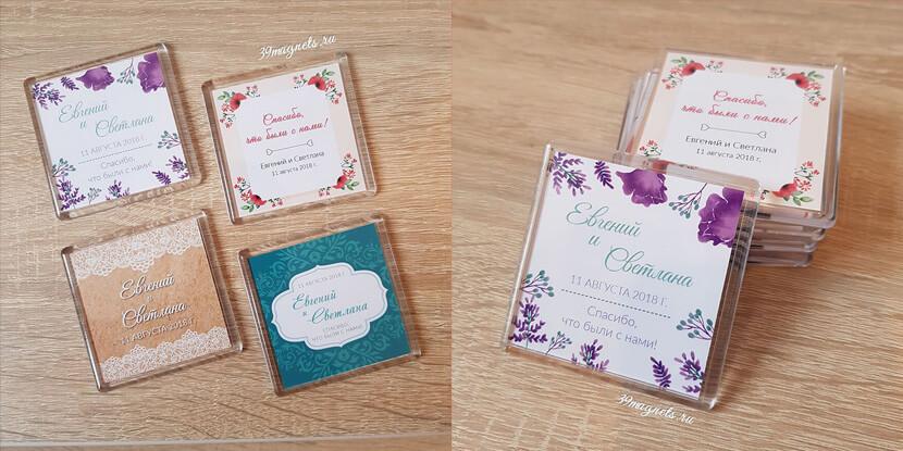 Подарки гостям на свадьбу: магнитики