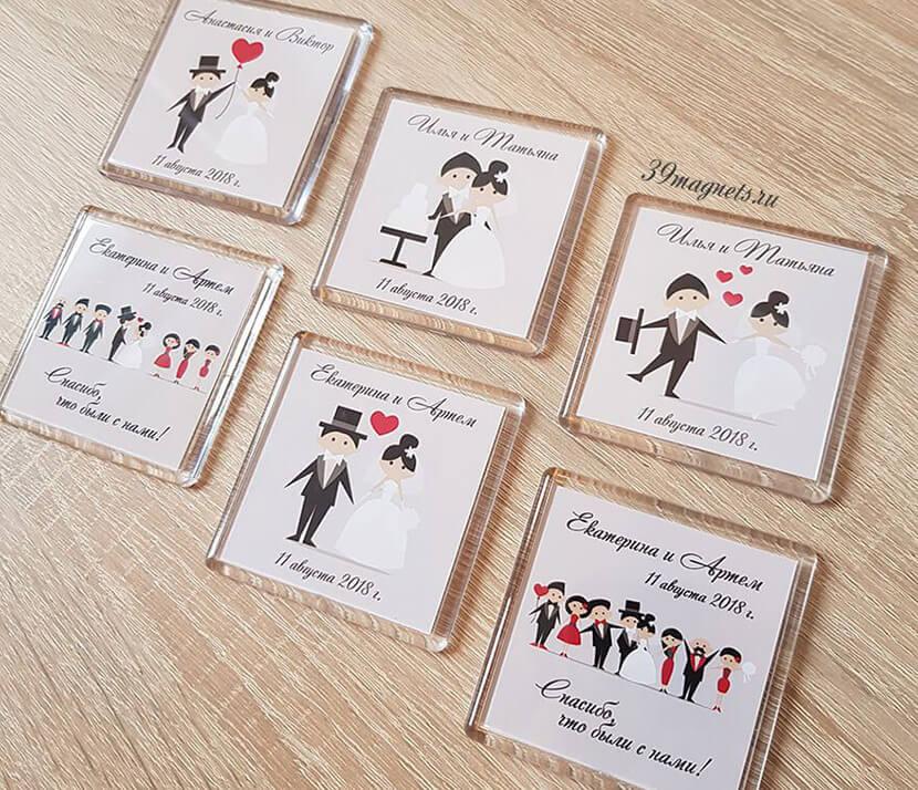 Подарки гостям на свадьбу: магниты