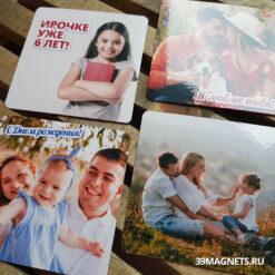 Виниловые магниты с фото и надписями 10 * 10 см.