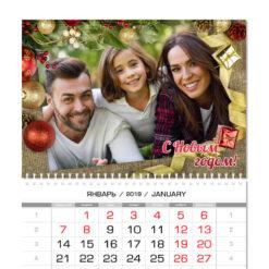Календарь с новогодней рамкой