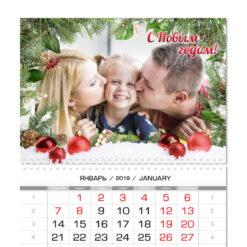 Календарь с игрушками в снегу