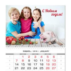 Календарь новогодний на год свиньи