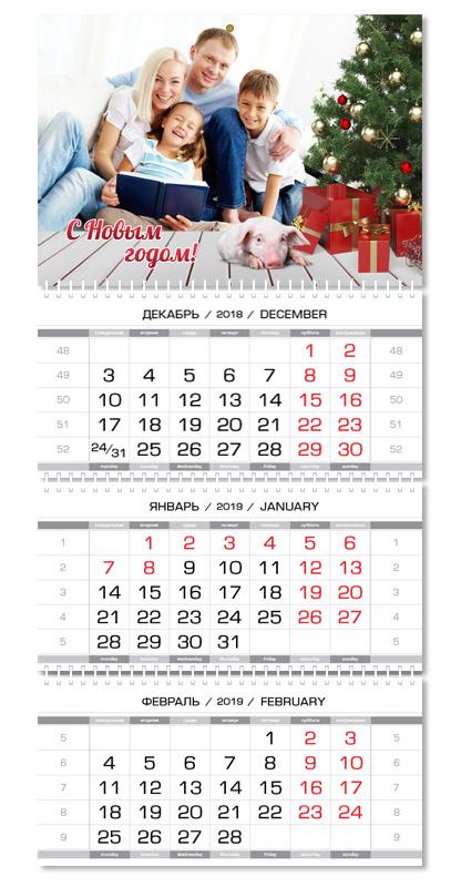 Календарь новогодний с елкой и подарками