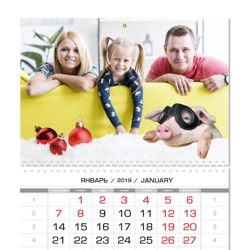 Календарь новогодний с милым поросенком
