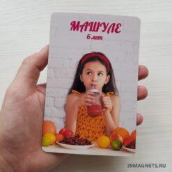 Детский магнит с фото красный