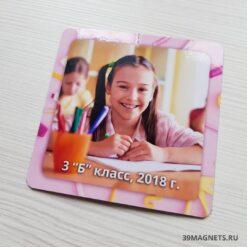 Виниловый школьный магнит для девочек розовый