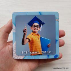 Магнит для школы для мальчиков голубой