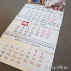 Календарь настенный на год свиньи 2019