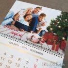 Календарь новогодний с елкой и подарками на 2019 год