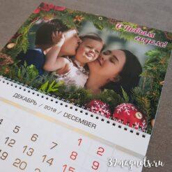 Календарь на 2019 год с новогодними игрушками