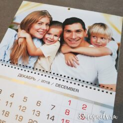 Настенный календарь с фото на 2019 год