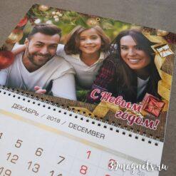 Календарь с новогодней рамкой 2019