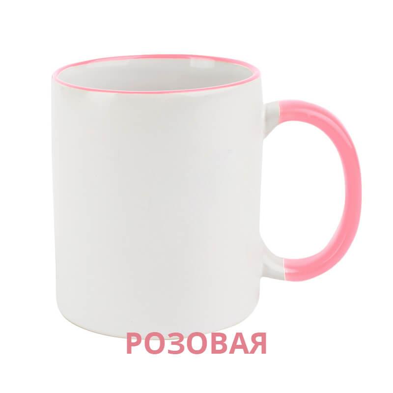 Кружка с розовым ободком и ручкой