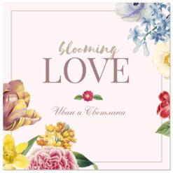 Приглашение на свадьбу «Цветущая любовь