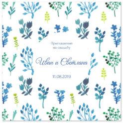 Приглашение на свадьбу «Французский прованс
