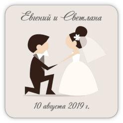 """Виниловые свадебные магнитики на подарки гостям """"Молодожены 10"""""""