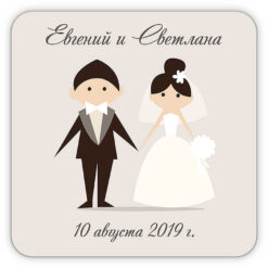 """Виниловые свадебные магнитики на подарки гостям """"Молодожены 11"""""""
