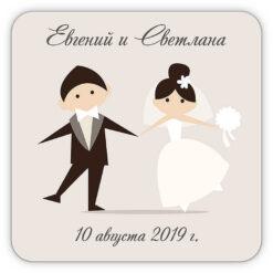 """Виниловые свадебные магнитики на подарки гостям """"Молодожены 12"""""""