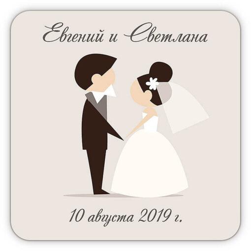 """Виниловые свадебные магнитики на подарки гостям """"Молодожены 2"""""""