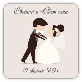 """Виниловые свадебные магнитики на подарки гостям """"Молодожены 3"""""""