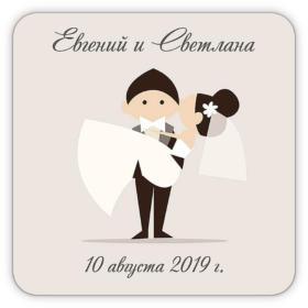 """Виниловые свадебные магнитики на подарки гостям """"Молодожены 9"""""""