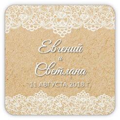 Виниловый свадебный магнитик в стиле рустик