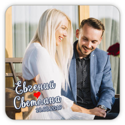 Свадебный магнит с фото с именами и сердечком