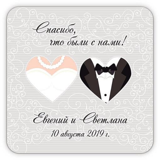 Виниловые магнитики на свадьбу с именами на подарки