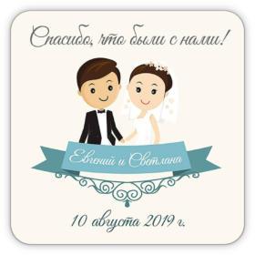 Виниловый свадебный магнитик с женихом и невестой на подарки гостям