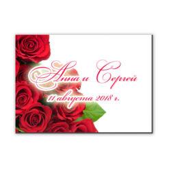 Виниловый магнит на свадьбу с розами