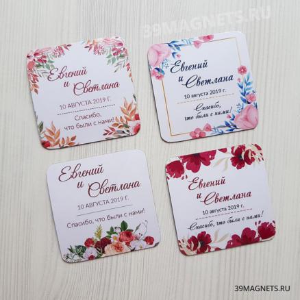 Виниловые магнитики на свадьбу
