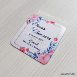 Виниловый свадебный магнит