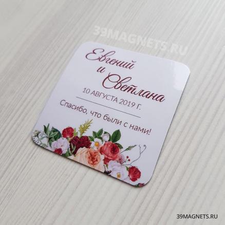 """Виниловый свадебный магнит """"Марсала"""""""