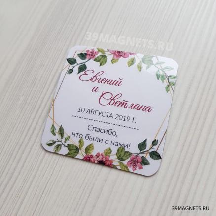 """Виниловый свадебный магнит """"Оливковый"""""""