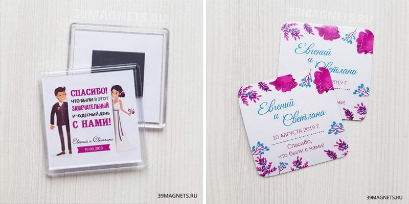 Свадебные магниты в цветах фуксии - смотреть каталог