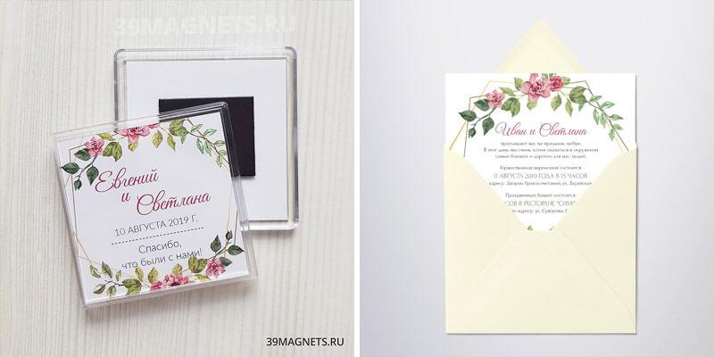 Свадебные пригласительные и магниты в оливковом цвете - смотреть каталог