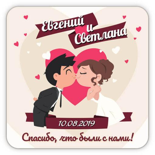 """Свадебный магнит """"Красная любовь"""""""