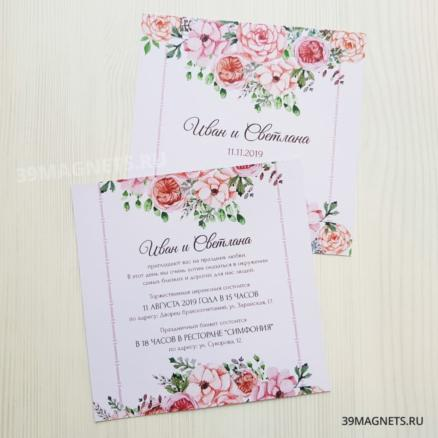 Приглашение на свадьбу «Цветочная романтика»