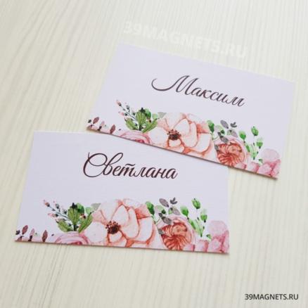 Рассадочные карточки «Цветочная романтика»