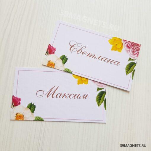 Рассадочные карточки «Цветущая любовь»