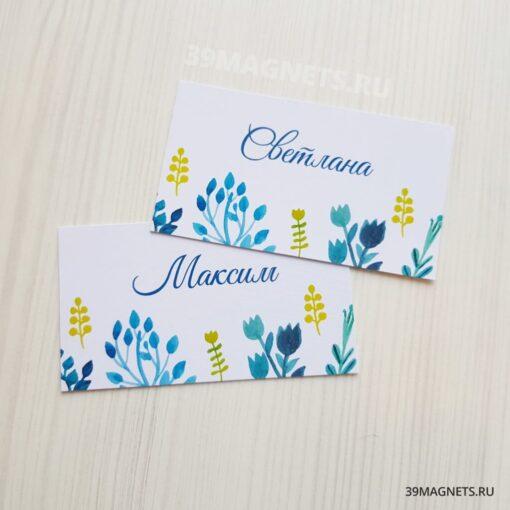 Рассадочные карточки «Французский прованс»