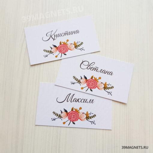 Рассадочные карточки «Летняя романтика»