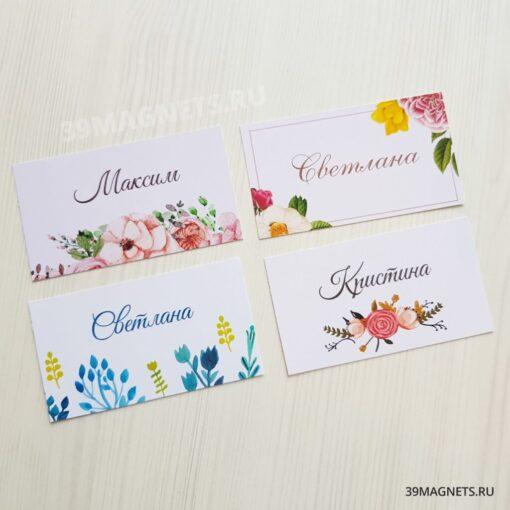 Рассадочные карточки печать на заказ
