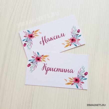 Рассадочные карточки «Любовь к цвету»