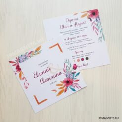 Приглашение на свадьбу «Любовь к цвету»