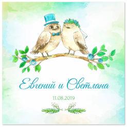 """Приглашение на свадьбу """"Птичья свадьба"""""""